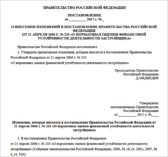 Мосэнергосбыт официальный сайт личный кабинет москва